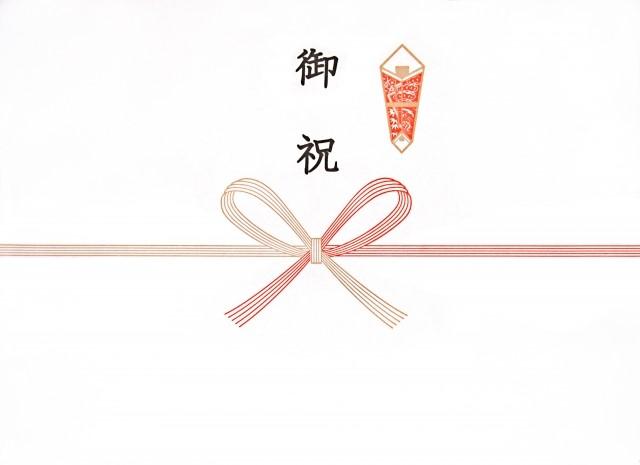 【ミニコラムVol.35】<br>熨斗(のし)の豆知識